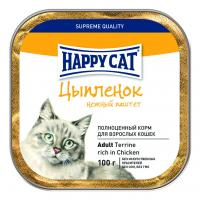 Корм паштет для кошек Happy cat 100 г цыпленок