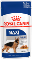 Корм для собак крупных пород пауч 3+1 Royal canin 140 г